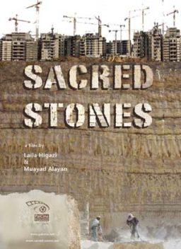 Piedras sagradas
